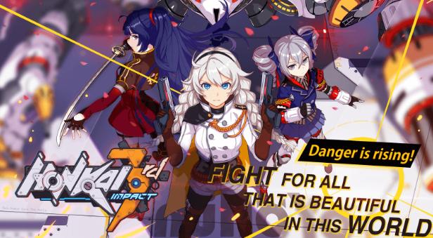 Honkai Impact 3 for PC