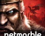 Iron Throne for PC
